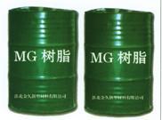 MG191雷竞技电竞剂树脂